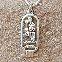 Egyptian silver cartouche of Akhenaten pendant. Hand made in Egypt.